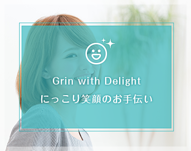 Grin with Delight